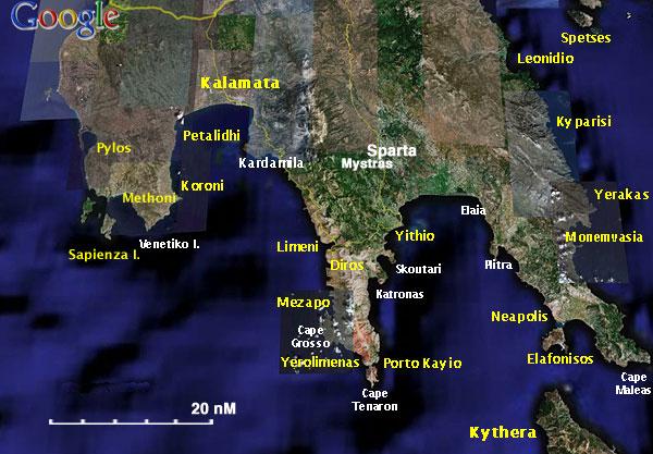 http://www.cruiserswiki.org/images/c/c2/Greece_S_PelopS.jpg