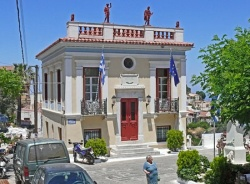 Greece Kea TownHall.jpg